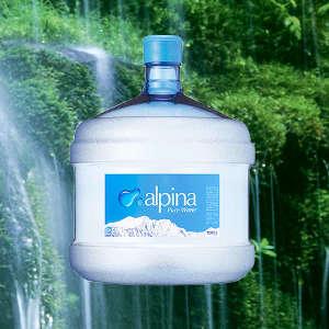 アルピナの評判/水がとにかく安い!