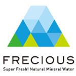 フレシャスはおいしい天然水とデザインがオシャレで人気!